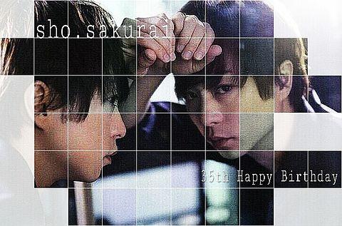 櫻井翔 35th Happy Birthday!!!の画像(プリ画像)
