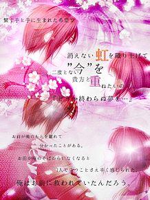 薄桜鬼の画像(雪村千鶴に関連した画像)