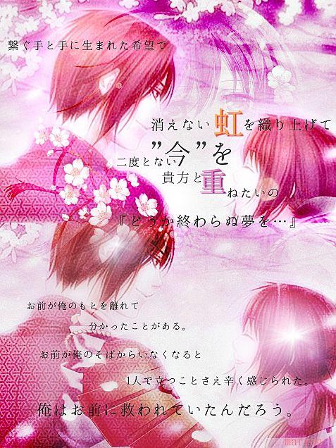薄桜鬼の画像 プリ画像