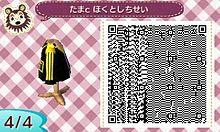 Kis-My-Ft2 とび森 マイデザインの画像(プリ画像)