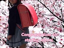 Congratulations on starting … プリ画像