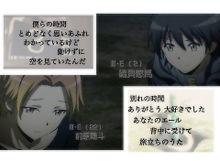 暗殺教室 × 旅立ちのうたの画像(プリ画像)