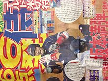 坂本勇人 プリ画像