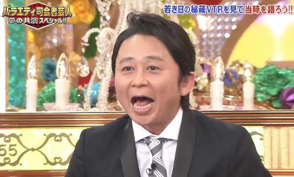 有吉弘行の画像 p1_34
