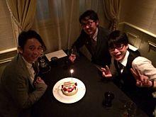 有吉さん誕生日祝い!! プリ画像