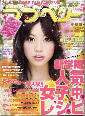 坂田梨香子の画像 p1_5