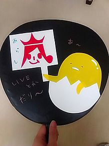 横浜アリーナ プリ画像