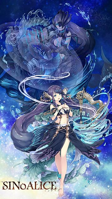 シノアリス(人魚姫)の画像(プリ画像)