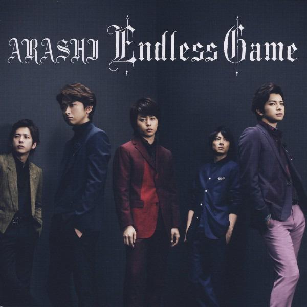 ARASHI Endless Game 通常の画... ARASHI Endless Game