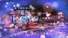 保存→ポチお願いします┏○ペコッの画像(嵐 notヲタバレに関連した画像)