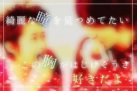 天然×二人の記念日の画像(プリ画像)