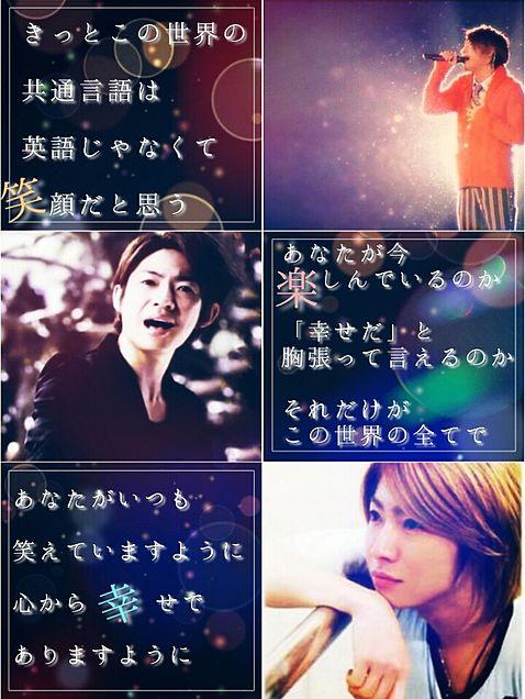 相葉雅紀×福笑いの画像(プリ画像)