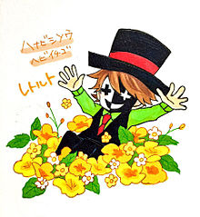お花実況者の画像(プリ画像)