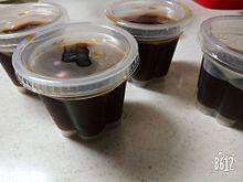 コーヒーゼリーの画像(コーヒーゼリーに関連した画像)