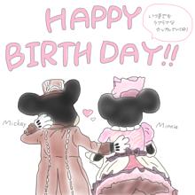 Happy Birthday!!!の画像(プリ画像)