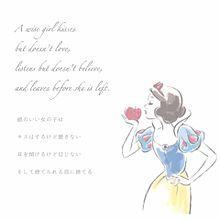 英語 名言 ディズニー プリンセス ディズニープリンセスの愛の言葉・魔法の言葉・歌詞【英語対訳】