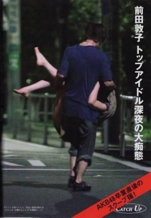 女子高生を抱きかかえて連れ去ろうとした阪大生三木飛宙(23)逮捕 [無断転載禁止]©2ch.net->画像>16枚