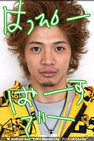 和田正人の画像(和田正人 テニミュ d boysに関連した画像)