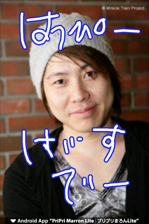 置鮎龍太郎の画像 p1_34