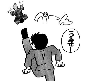 高橋留美子×幽白パロの画像(プリ画像)