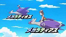 ポケモン ORASショートアニメの画像(ショートアニメに関連した画像)