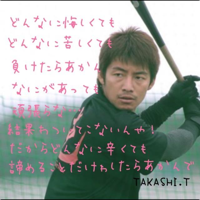 鳥谷敬の画像 p1_29