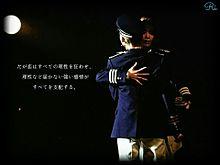 舞音の画像(龍真咲に関連した画像)