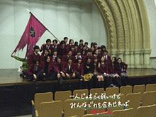 学校のカイダンの画像(学校のカイダン 広瀬すず 間宮祥太朗に関連した画像)
