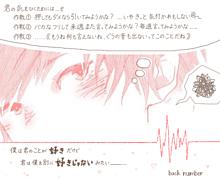 No.53♪ [保存→いいね、画質◎]の画像(プリ画像)