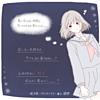 No.54♪ [保存→いいね、画質◎] プリ画像