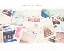 No.60♪[保存→いいね、画質◎]の画像(笑顔ポエムに関連した画像)