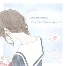 No.62♪保存ぽちの画像(笑顔ポエムに関連した画像)