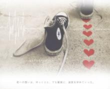 No.63♪保存ぽちの画像(笑顔ポエムに関連した画像)