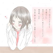 No.69♪保存ぽちの画像(笑顔ポエムに関連した画像)