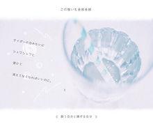 No.72♪保存ぽちの画像(プリ画像)