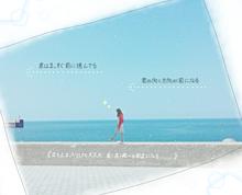 No.73♪保存ぽち プリ画像