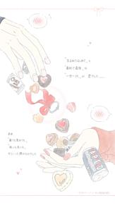 No.75♪保存ぽちの画像(インザチョコレートに関連した画像)