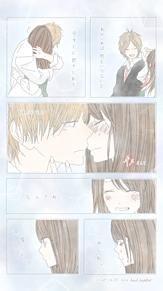 No.76♪保存ぽちの画像(花君と恋する私に関連した画像)