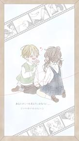 No.77♪保存ぽちの画像(笑顔ポエムに関連した画像)