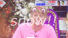 ┼ ┼ 24時間テレビ snow