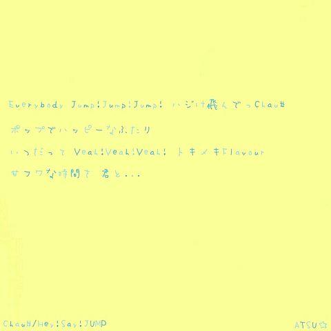 Chau#の画像(プリ画像)