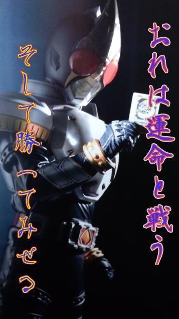 仮面ライダー剣の画像 p1_19