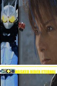 仮面ライダーエターナルの画像(プリ画像)