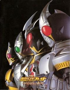 仮面ライダー剣の画像 p1_1