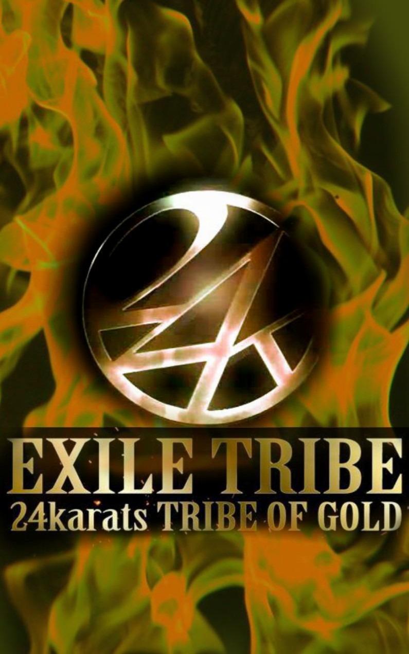 Exile Tribe 24karats 待ち受け 23049249 完全無料画像検索のプリ