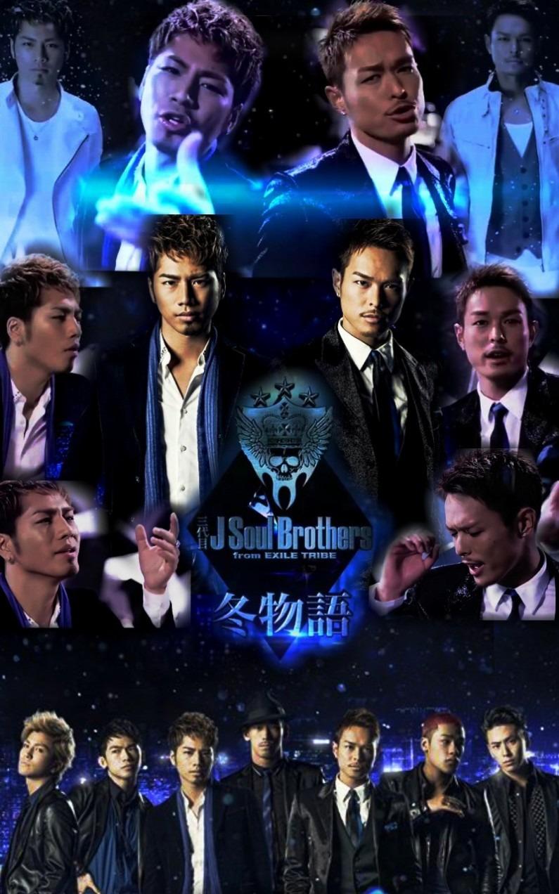 三代目 J Soul Brothers 冬物語 待ち受け 完全無料画像検索のプリ画像 Bygmo