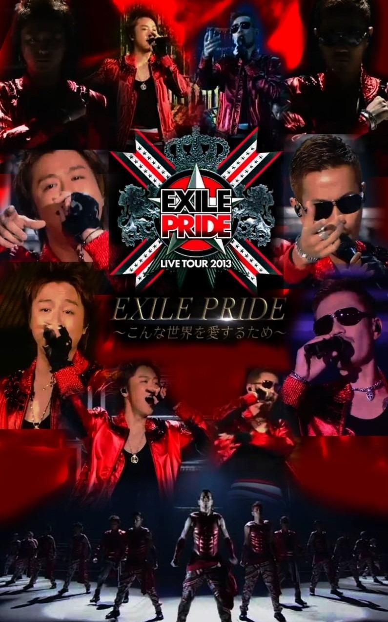 Exile Pride 待ち受け 28603708 完全無料画像検索のプリ画像 Bygmo