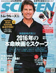 SCREEN Tom Cruiseの画像(プリ画像)