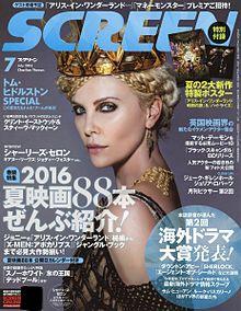 SCREEN Charlize Theronの画像(氷の王国に関連した画像)