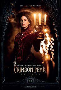 crimson peak Jessica Chastainの画像(ジェシカ・チャステインに関連した画像)
